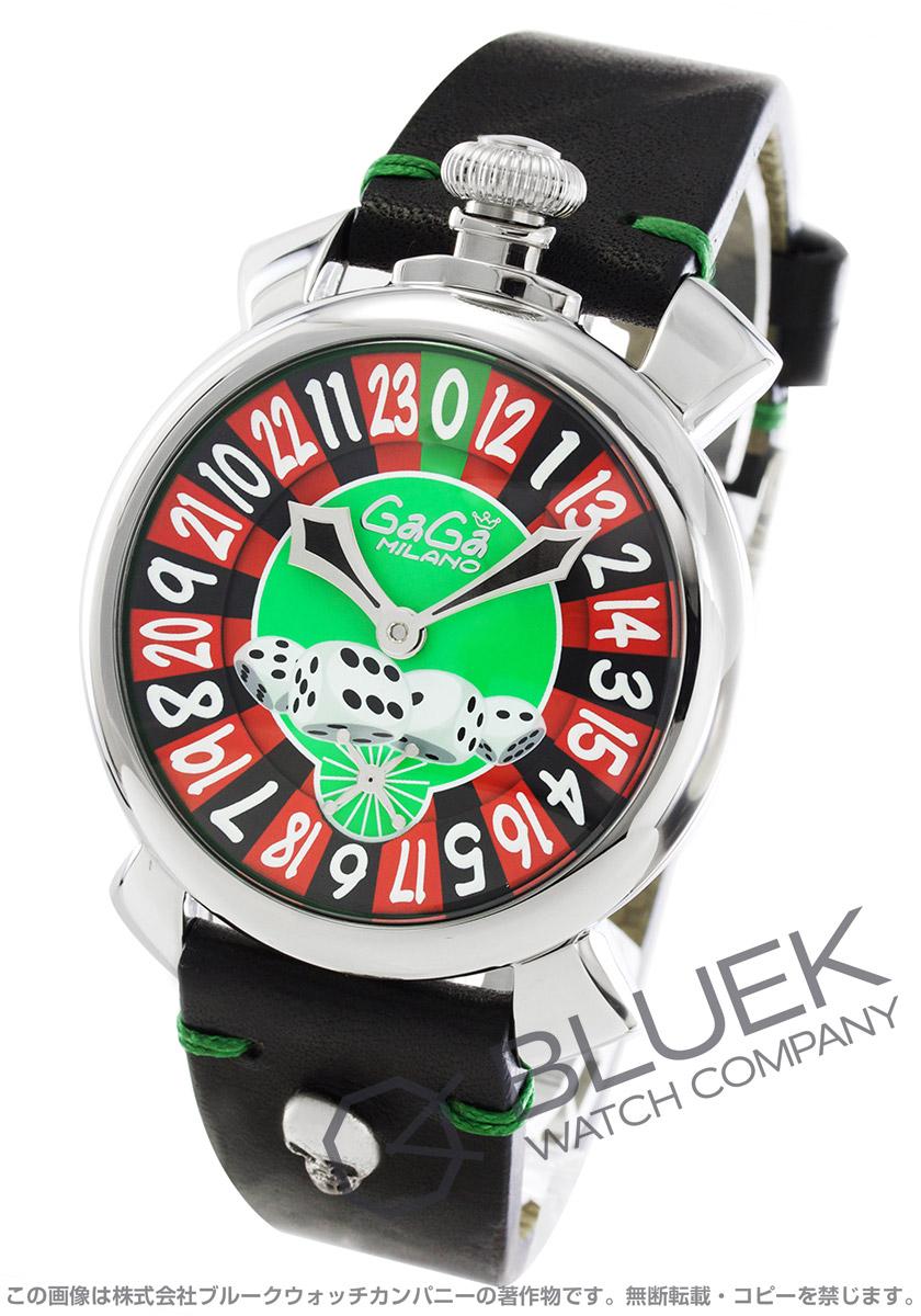 ガガミラノ マヌアーレ48MM ラスベガス 世界限定500本 腕時計 メンズ GaGa MILANO 5010.LAS VEGAS