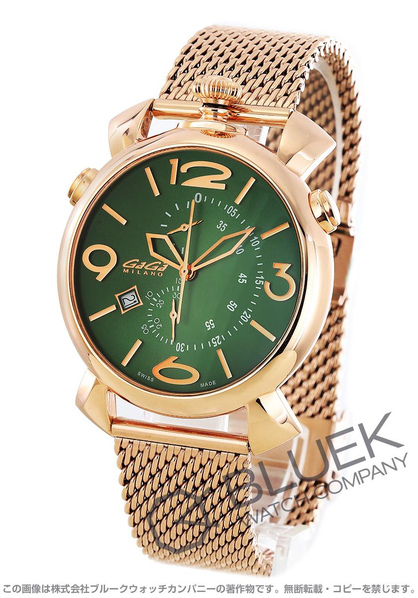 ガガミラノ シン クロノ46MM クロノグラフ 腕時計 メンズ GaGa MILANO 5098.05