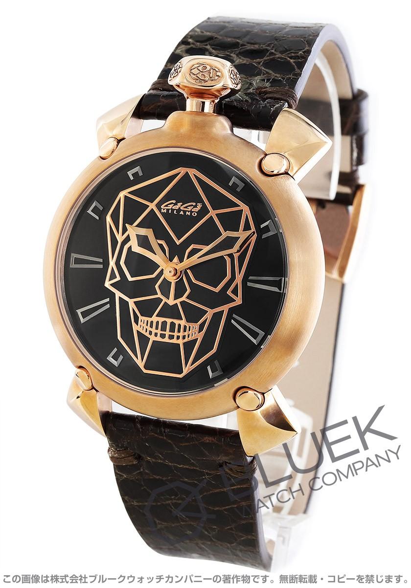 【最大3万円割引クーポン 11/01~】ガガミラノ マヌアーレ45MM バイオニックスカル 世界限定500本 腕時計 メンズ GaGa MILANO 6011.01S