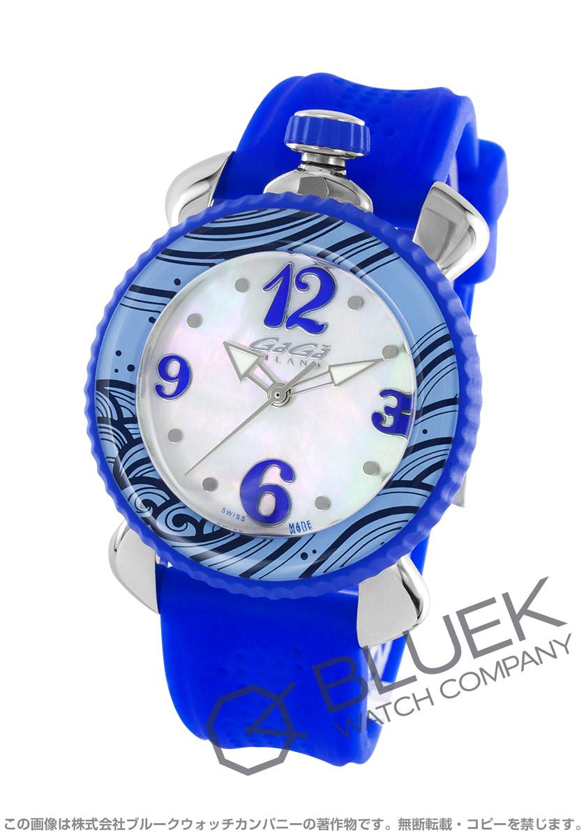 【1,000円OFFクーポン対象】ガガミラノ レディ スポーツ 腕時計 レディース GaGa MILANO 7020.3