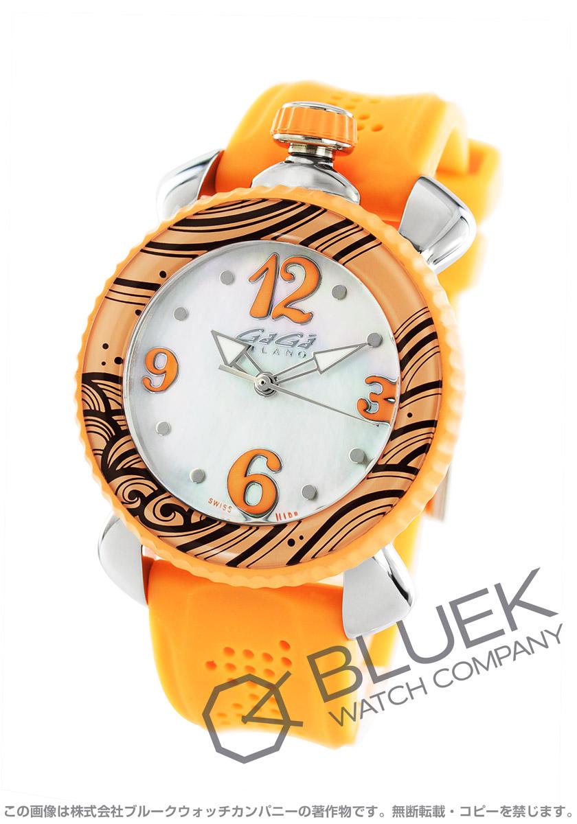 ガガミラノ レディ スポーツ 腕時計 レディース GaGa MILANO 7020.5