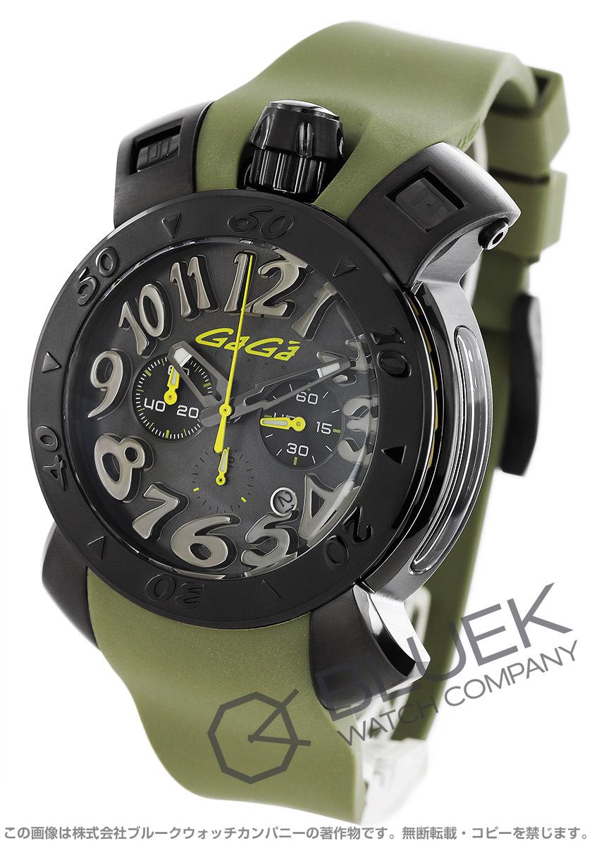 ガガミラノ クロノ48MM クロノグラフ 腕時計 メンズ GaGa MILANO 8013.01