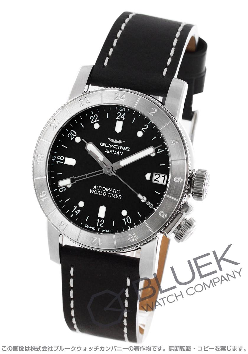 【最大3万円割引クーポン 11/01~】グライシン エアマン ワールドタイマー 腕時計 メンズ GLYCINE GL0056