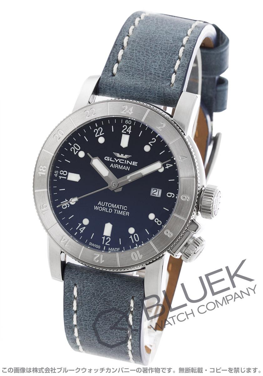 【最大3万円割引クーポン 11/01~】グライシン エアマン ワールドタイマー 腕時計 メンズ GLYCINE GL0057