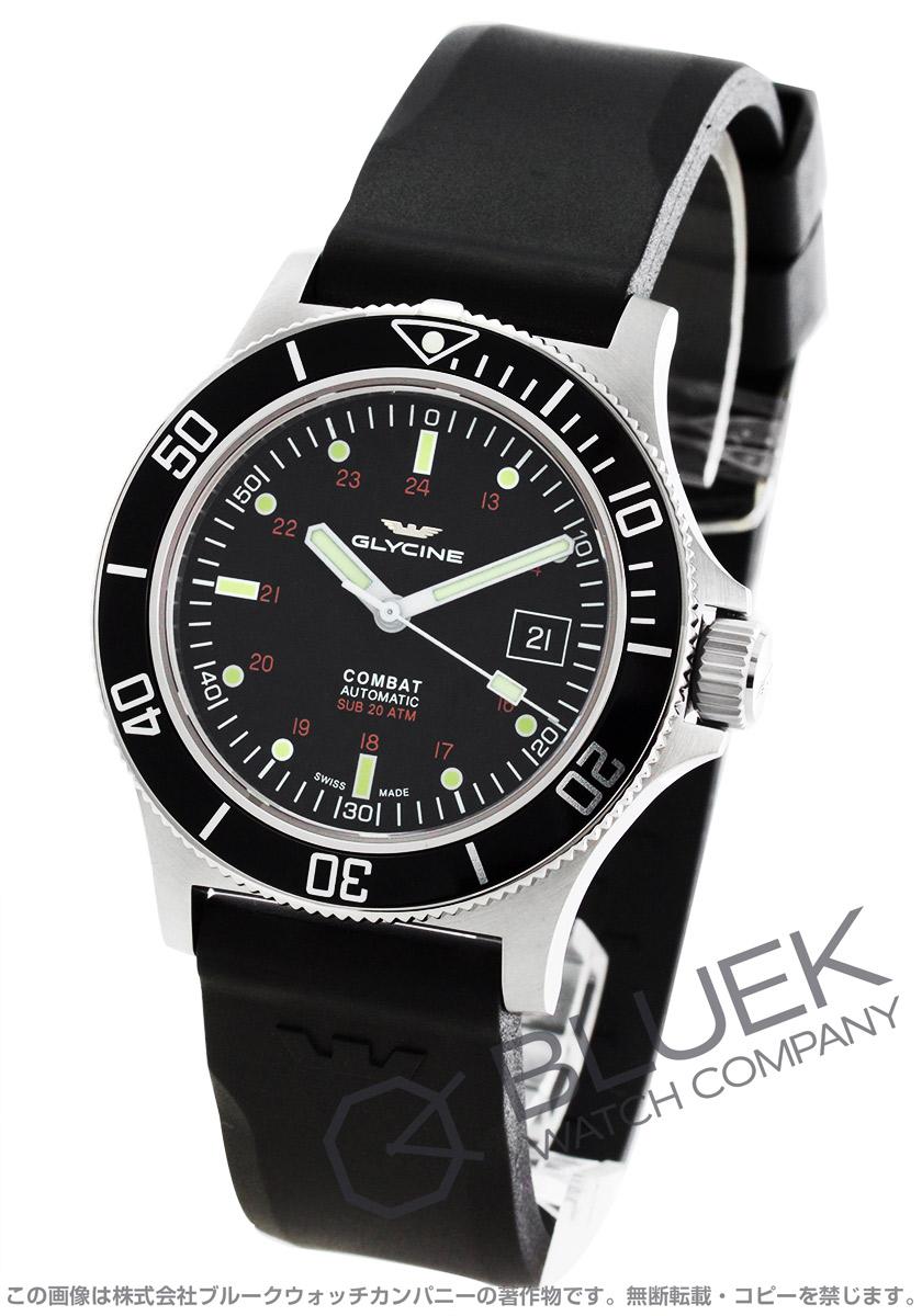 グライシン コンバット サブ 腕時計 メンズ GLYCINE GL0087