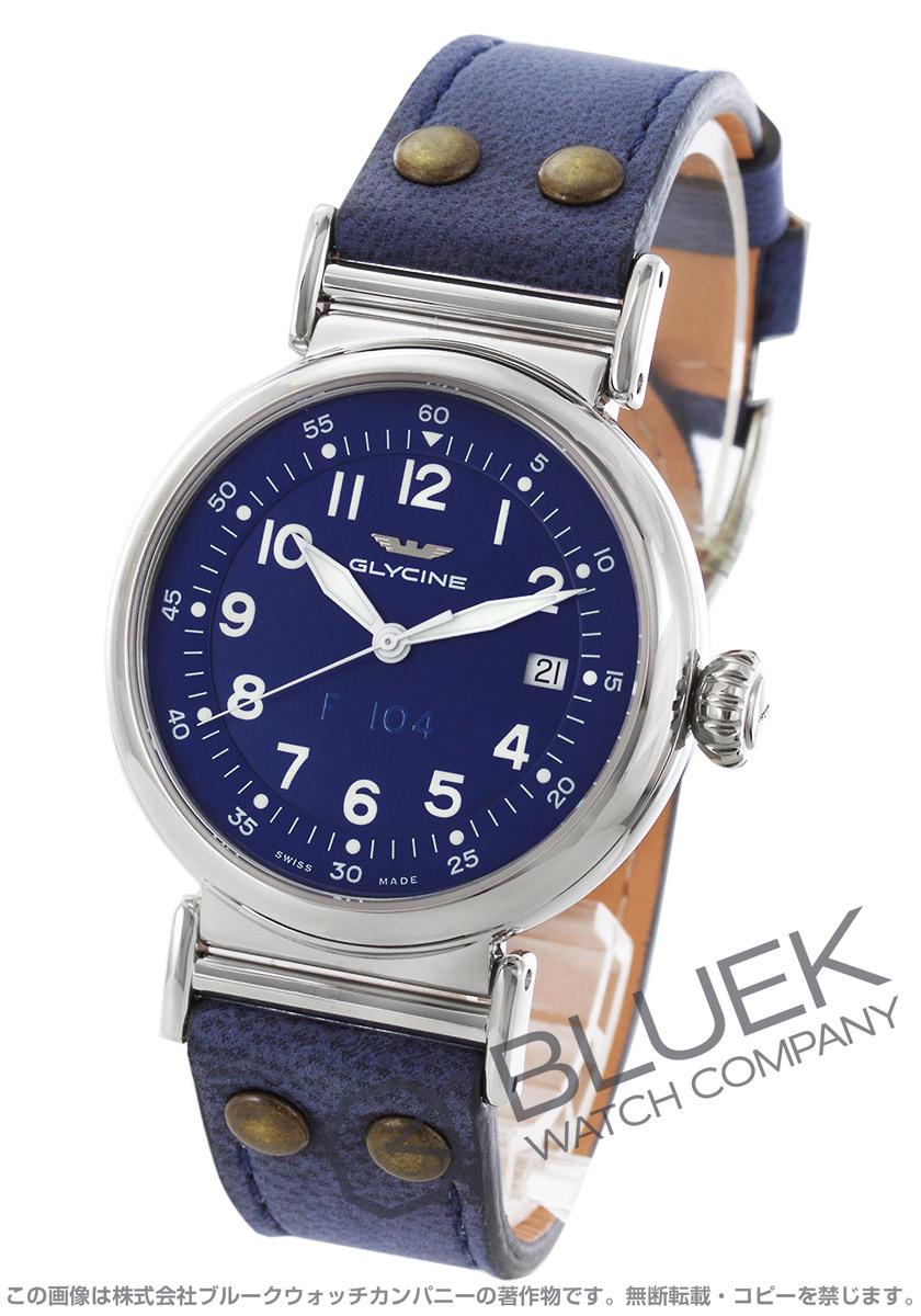 【最大3万円割引クーポン 11/01~】グライシン F104 腕時計 メンズ GLYCINE GL0130