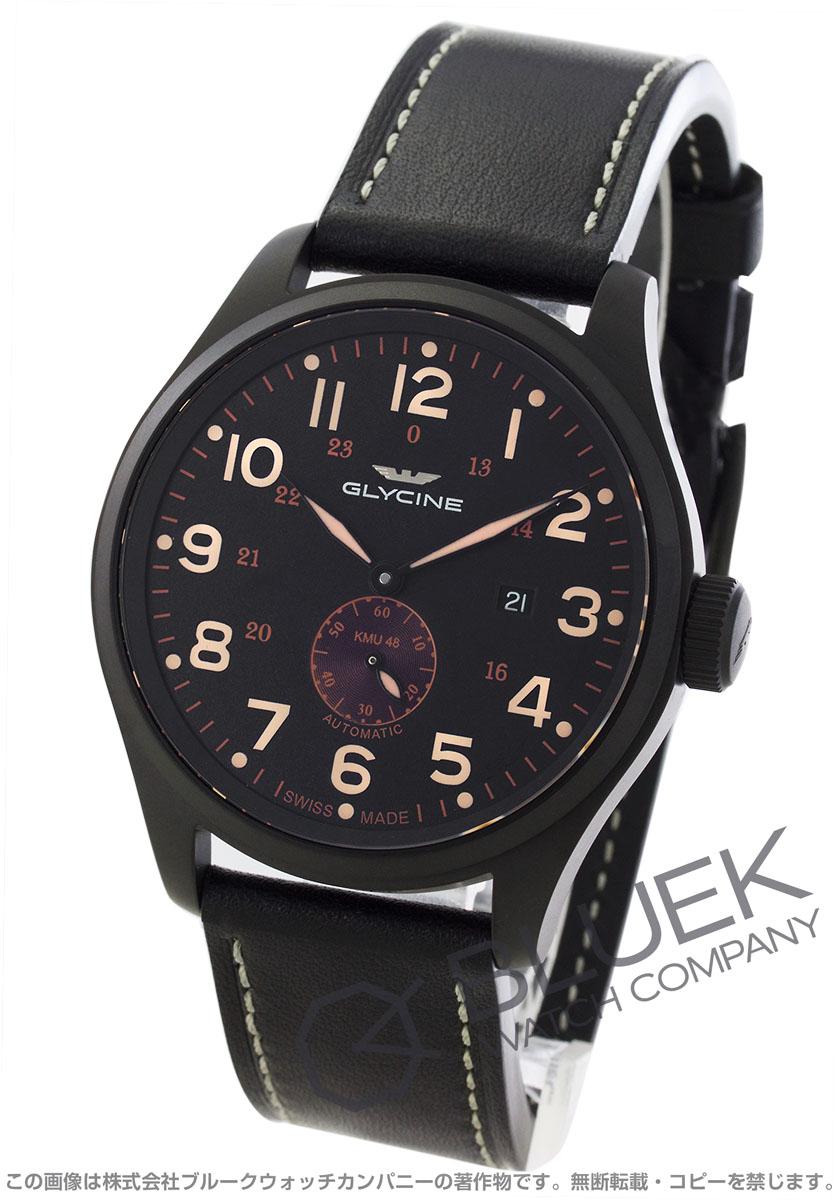 【1,000円OFFクーポン対象】グライシン KMU 腕時計 メンズ GLYCINE GL0133