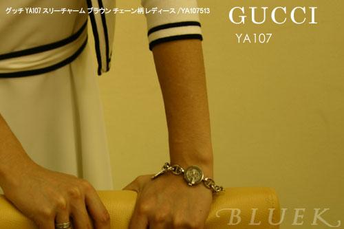 Gucci YA107 three charm Brown chain pattern women's YA107513