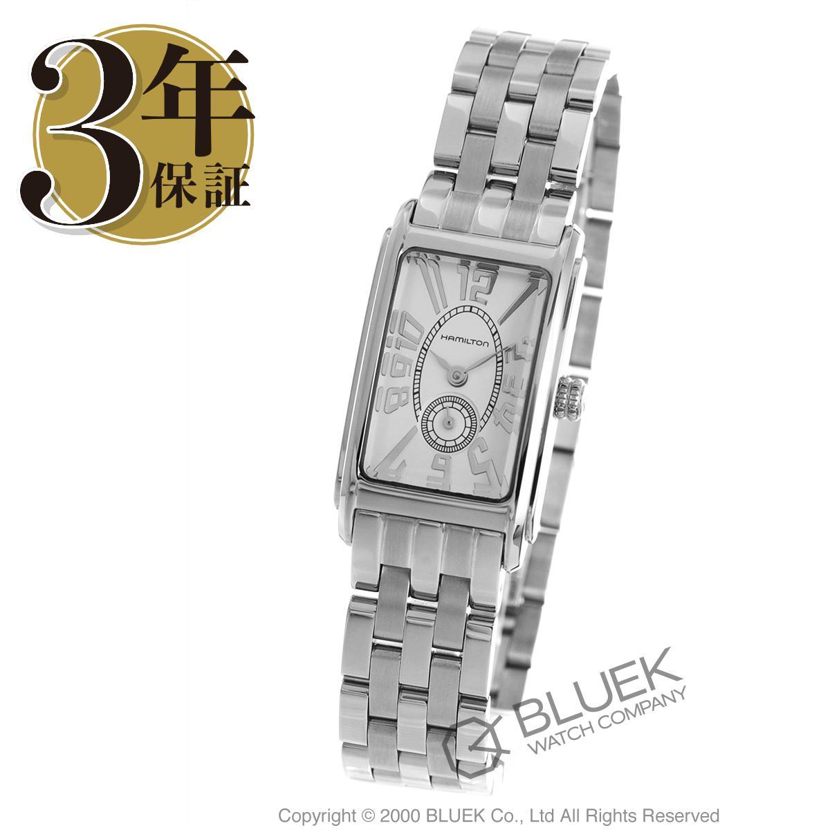 ハミルトン アードモア 限定モデル 腕時計 レディース HAMILTON H11211053_8