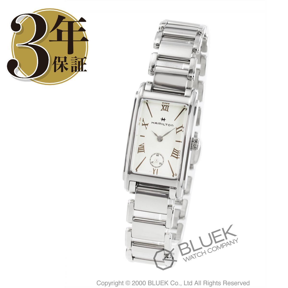 ハミルトン アードモア 腕時計 レディース HAMILTON H11221114_3