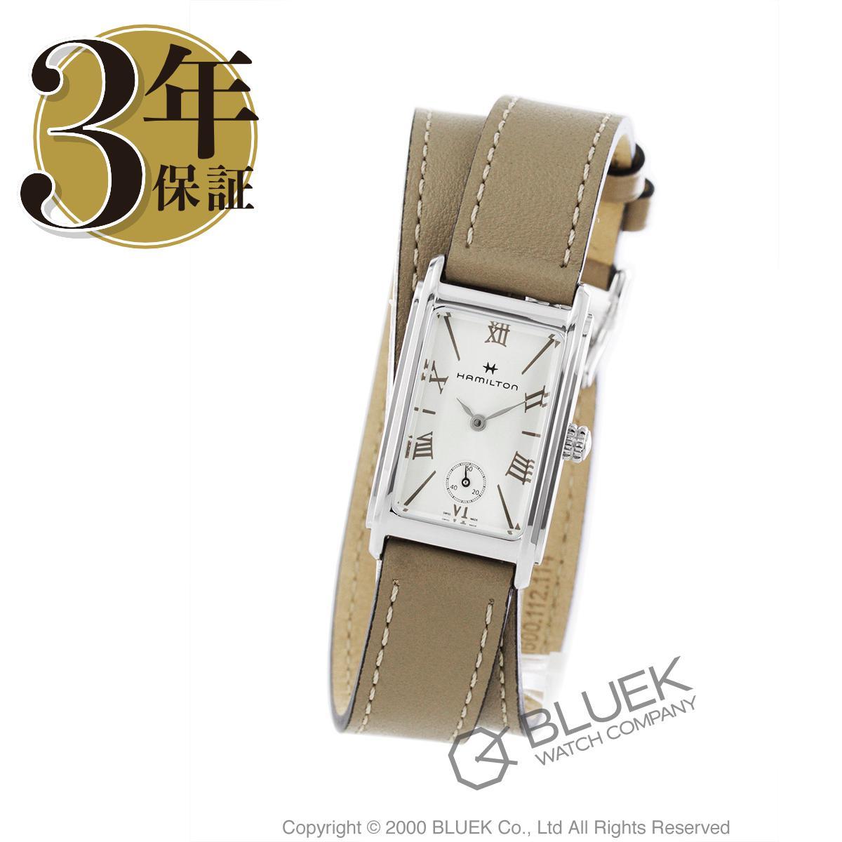 ハミルトン アードモア 腕時計 レディース HAMILTON H11221914_3