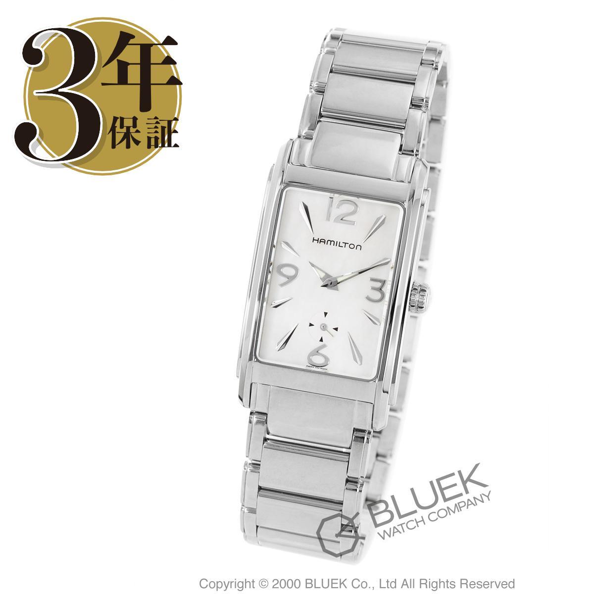 ハミルトン アードモア 腕時計 レディース HAMILTON H11411155_3