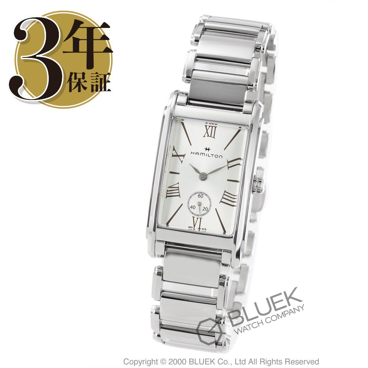 [送料無料][あす楽対応][ハミルトン][H11421114][HAMILTON][時計][新品] ハミルトン アードモア 腕時計 レディース HAMILTON H11421114_8