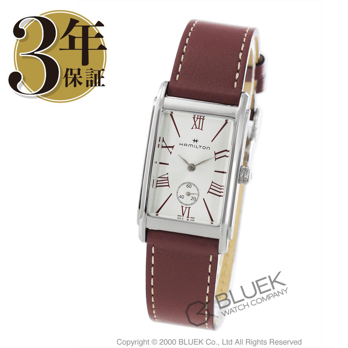 ハミルトン アードモア 腕時計 レディース HAMILTON H11421814_3
