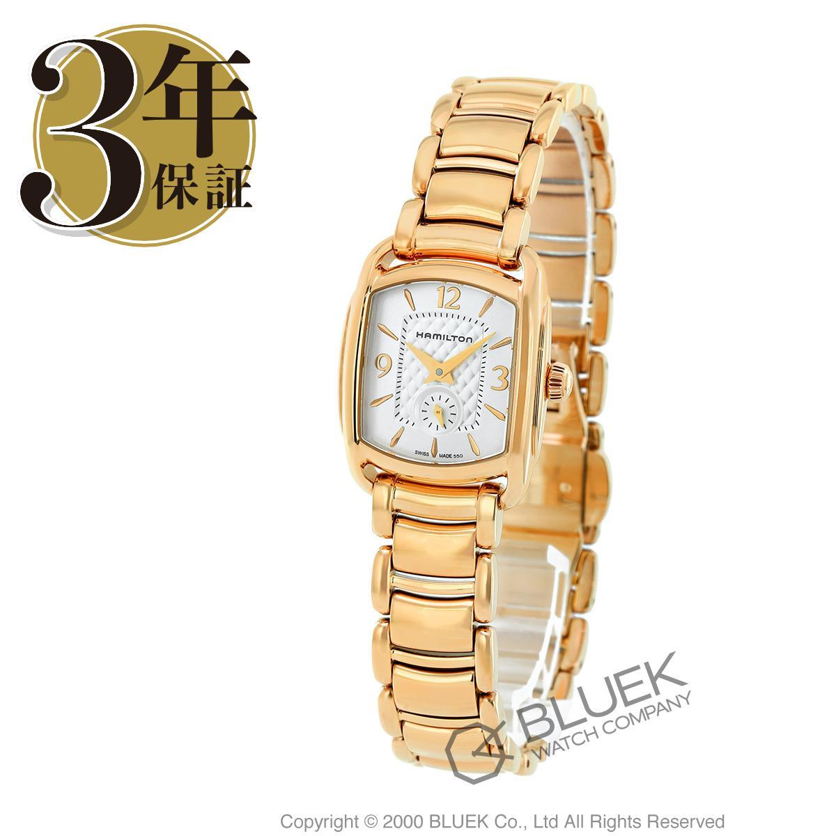 ハミルトン バグリー 腕時計 レディース HAMILTON H12341155_3