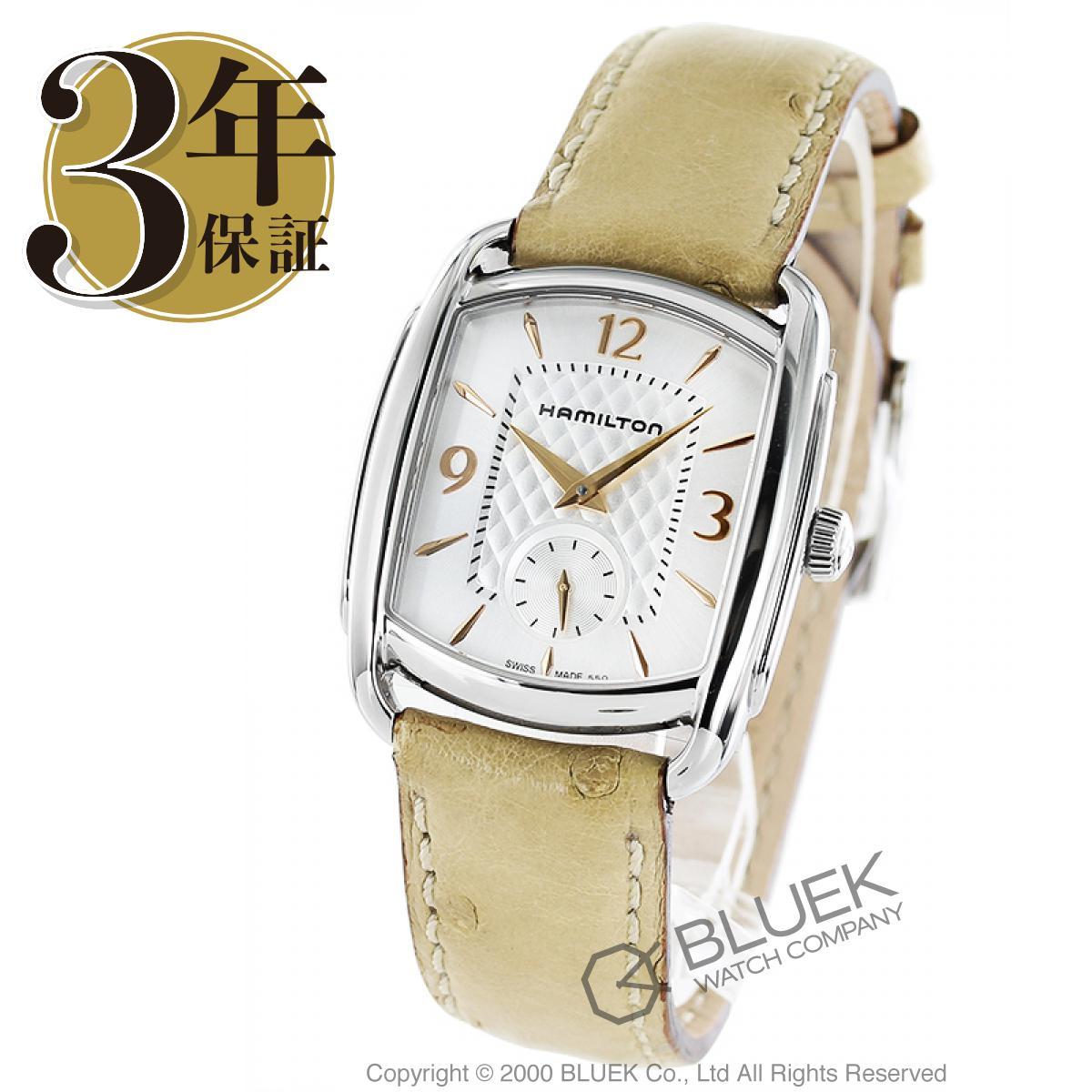 ハミルトン バグリー オーストリッチレザー 腕時計 ユニセックス HAMILTON H12451855_3