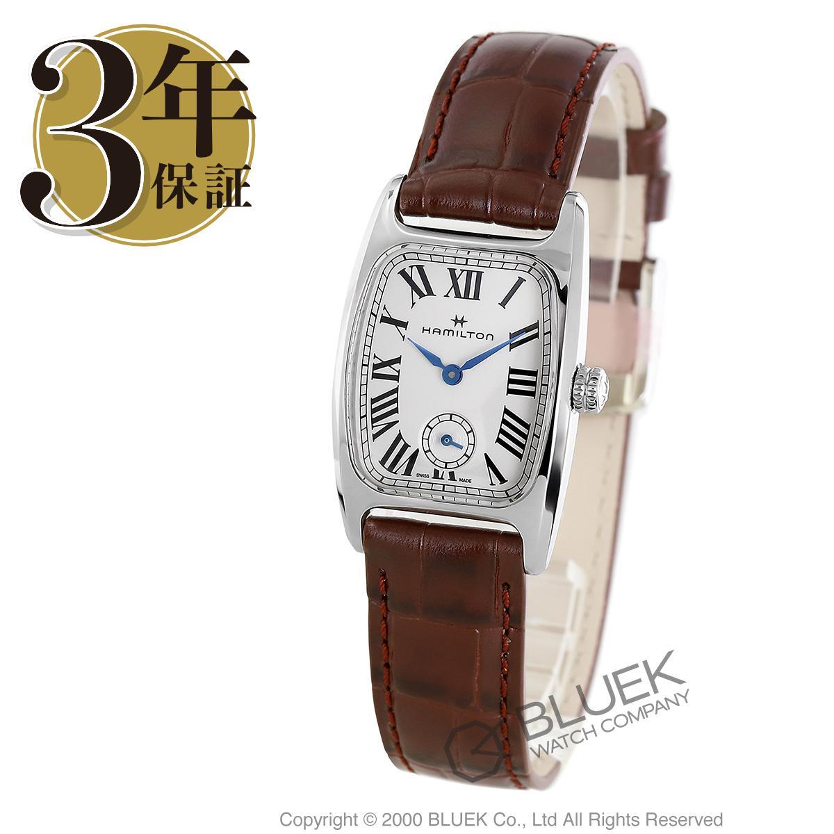 ハミルトン アメリカンクラシック ボルトン 腕時計 レディース HAMILTON H13321511_3