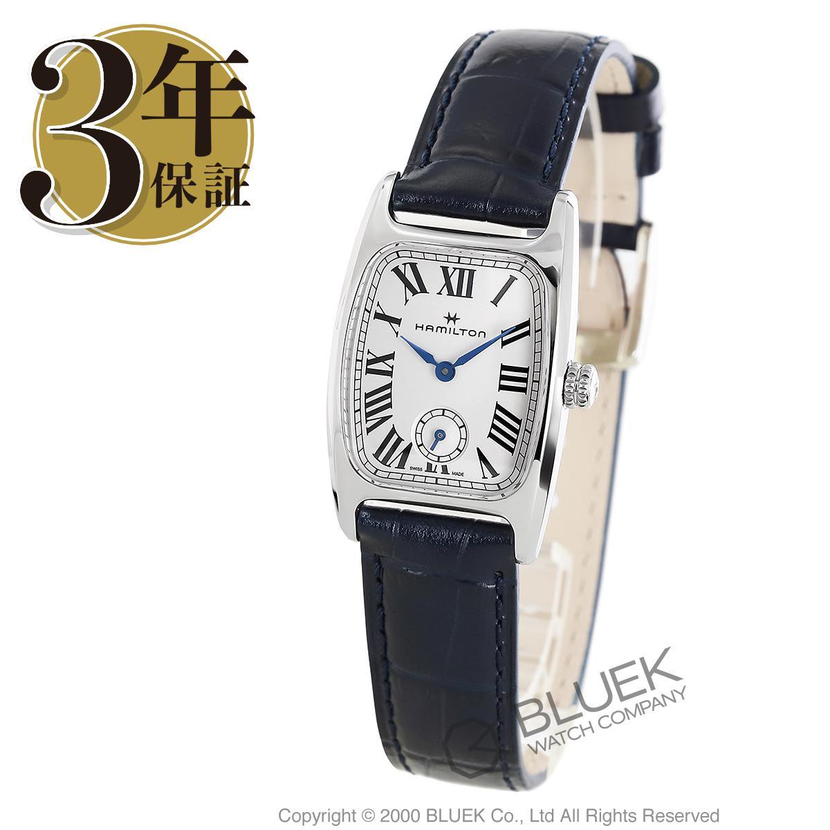 ハミルトン アメリカンクラシック ボルトン 腕時計 レディース HAMILTON H13321611_3