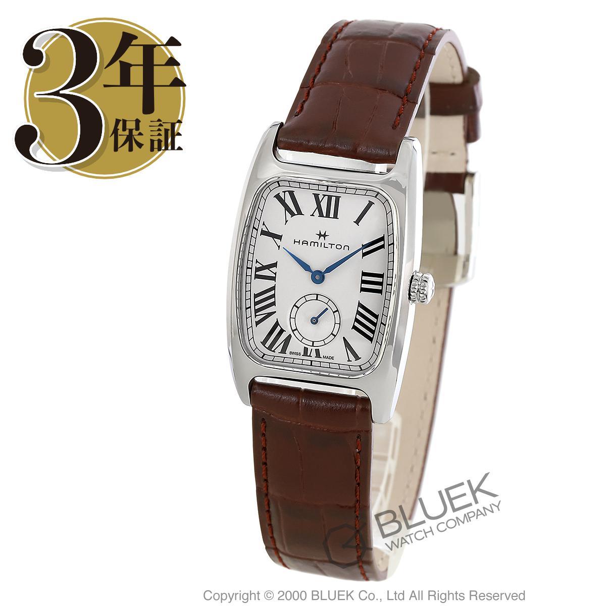 ハミルトン アメリカンクラシック ボルトン 腕時計 メンズ HAMILTON H13421511_3