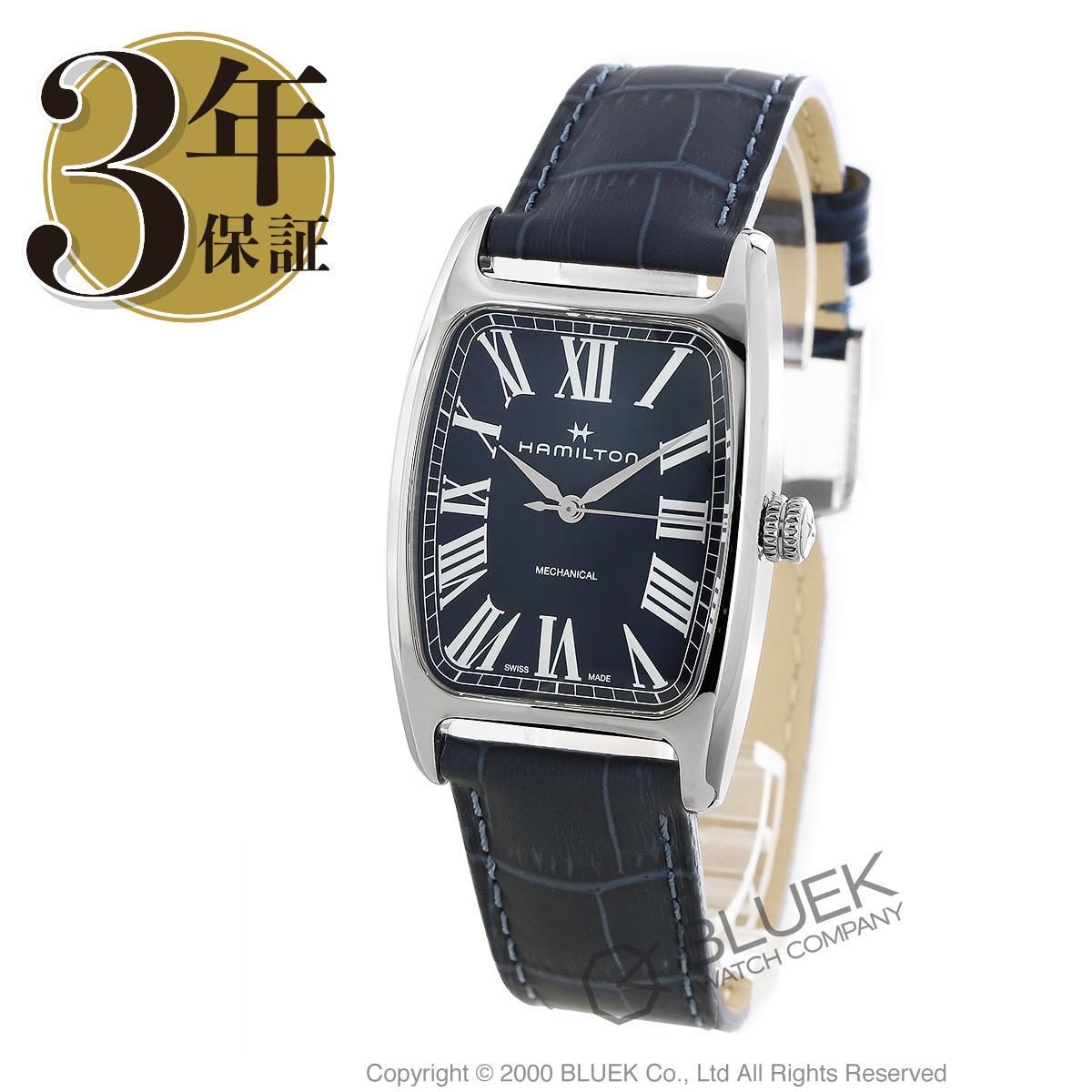 ハミルトン アメリカンクラシック ボルトン メカ 腕時計 メンズ HAMILTON H13519641_3