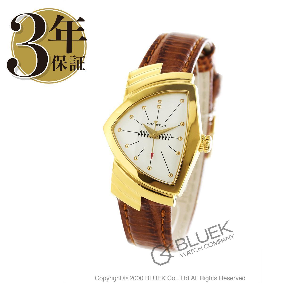 【1,000円OFFクーポン対象】ハミルトン ベンチュラ 腕時計 レディース HAMILTON H24101511_8