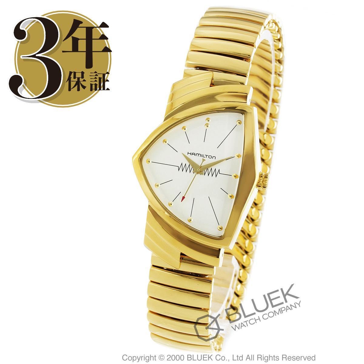 ハミルトン ベンチュラ フレックス 腕時計 メンズ HAMILTON H24301111_8 バーゲン 成人祝い ギフト プレゼント
