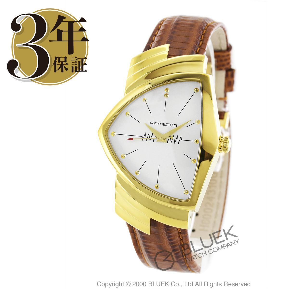 ハミルトン ベンチュラ 腕時計 メンズ HAMILTON H24301511_8 バーゲン 成人祝い ギフト プレゼント