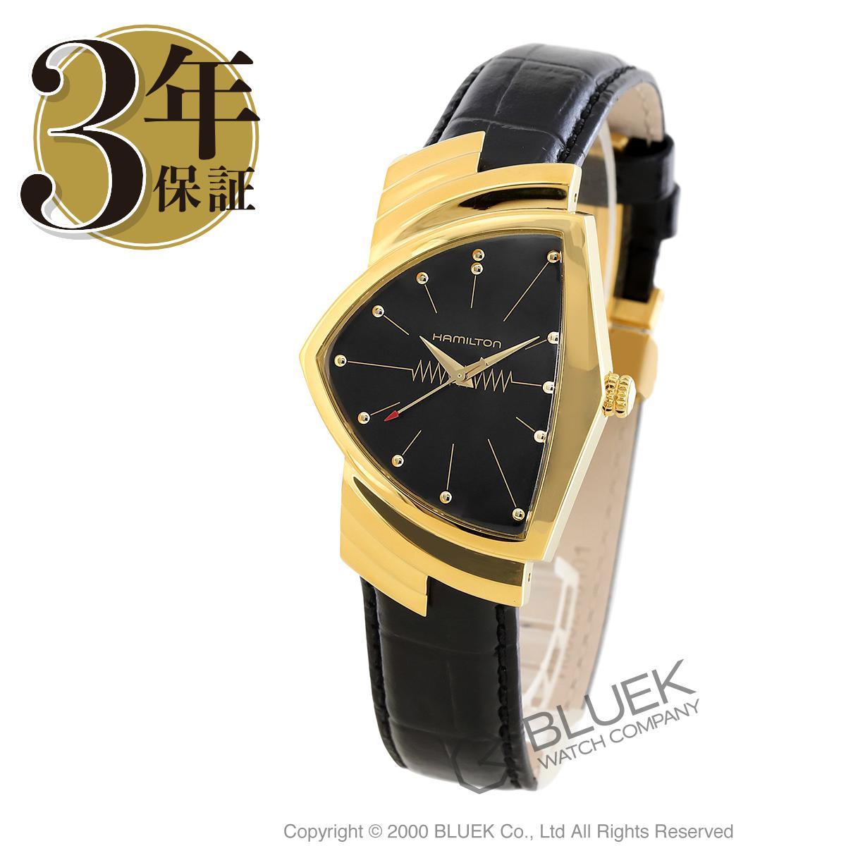 ハミルトン ベンチュラ 腕時計 メンズ HAMILTON H24301731_3
