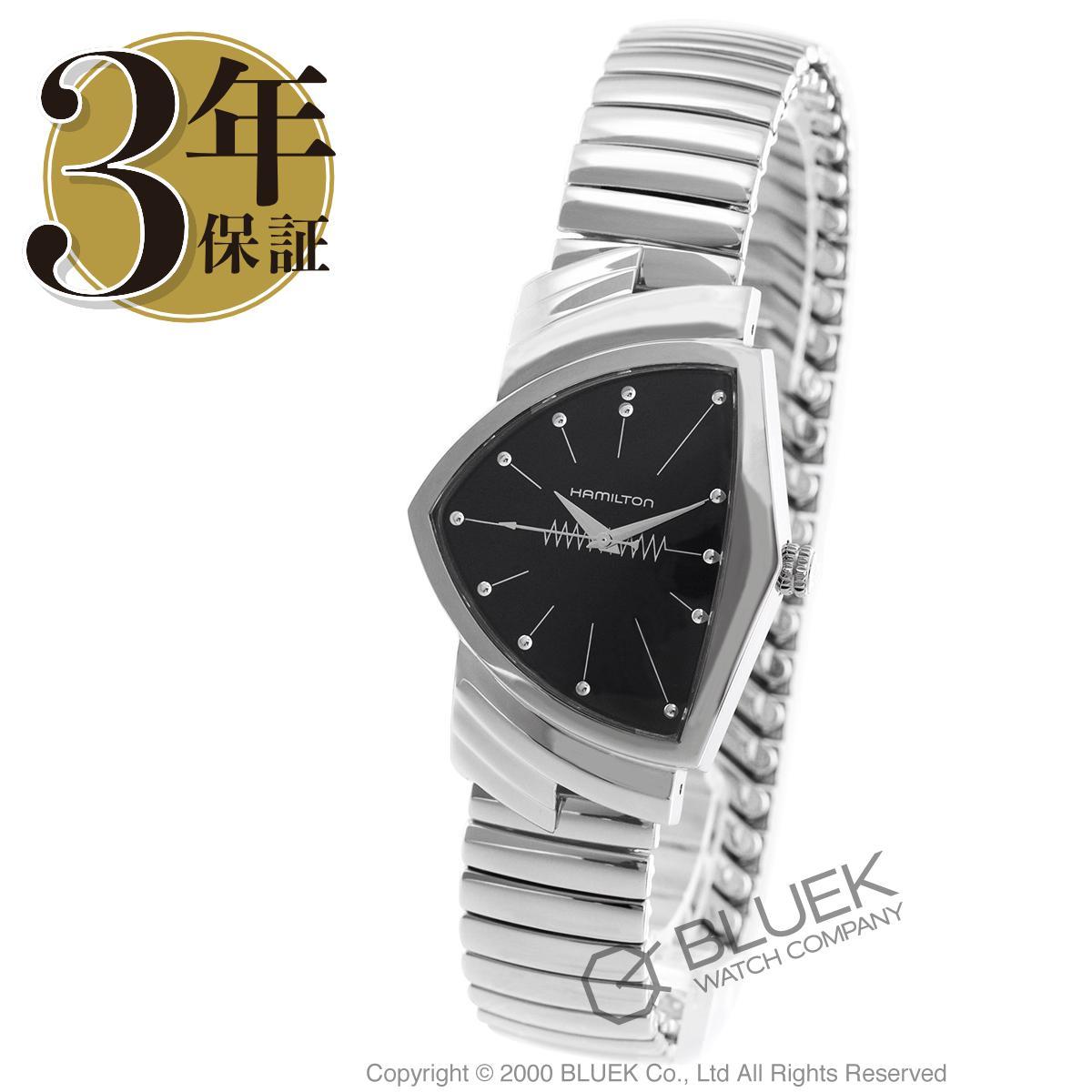 ハミルトン ベンチュラ フレックス 腕時計 メンズ HAMILTON H24411232_8