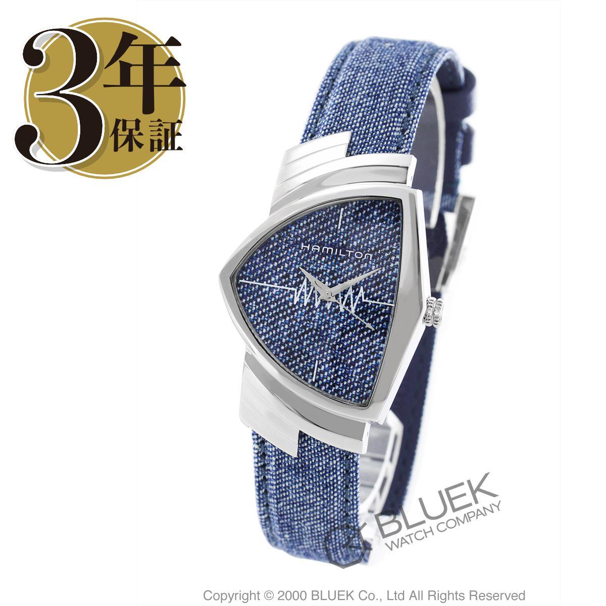 ハミルトン ベンチュラ 腕時計 メンズ HAMILTON H24411941_8
