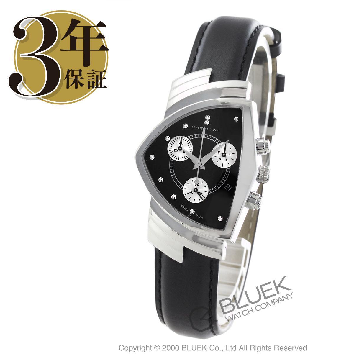 ハミルトン ベンチュラ クロノグラフ 腕時計 メンズ HAMILTON H24412732_8 バーゲン 成人祝い ギフト プレゼント