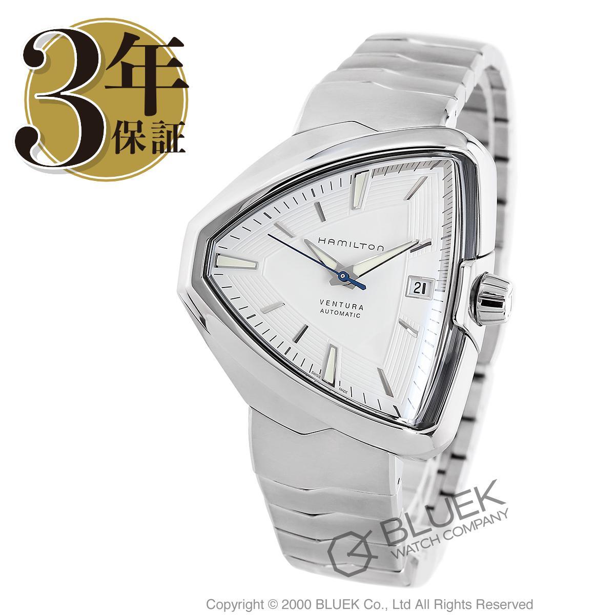 ハミルトン ベンチュラ エルヴィス80 腕時計 メンズ HAMILTON H24505111_3