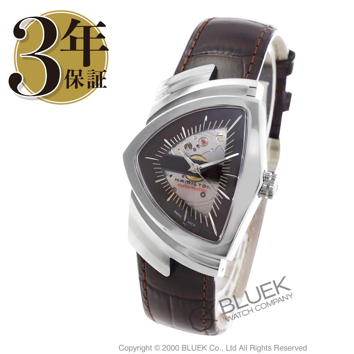 送料無料 超人気 専門店 あす楽対応 ハミルトン H24515591 在庫一掃 HAMILTON H24515591_3 メンズ 新品 ベンチュラ 時計