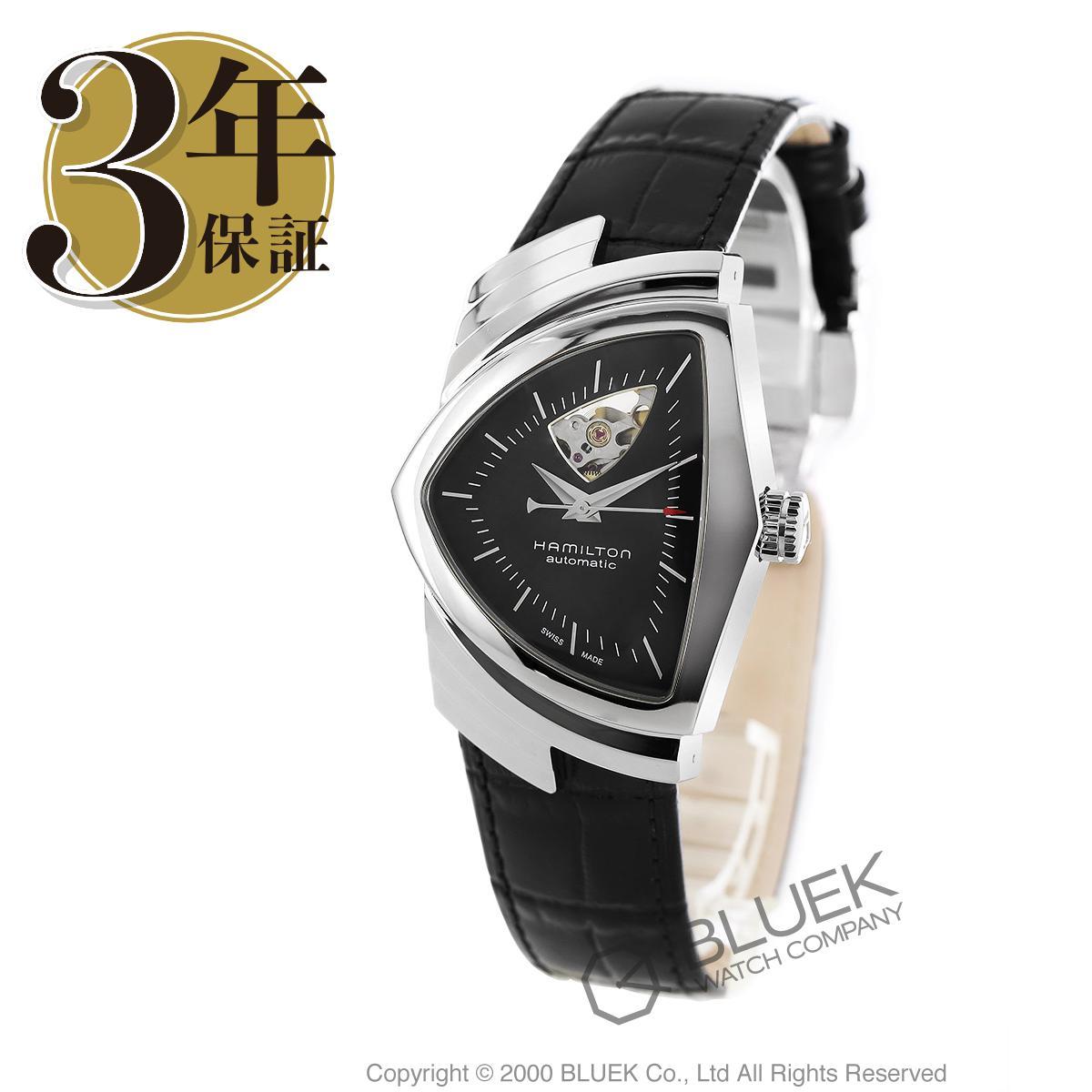 ハミルトン ベンチュラ オープンハート オート 腕時計 メンズ HAMILTON H24515732_3