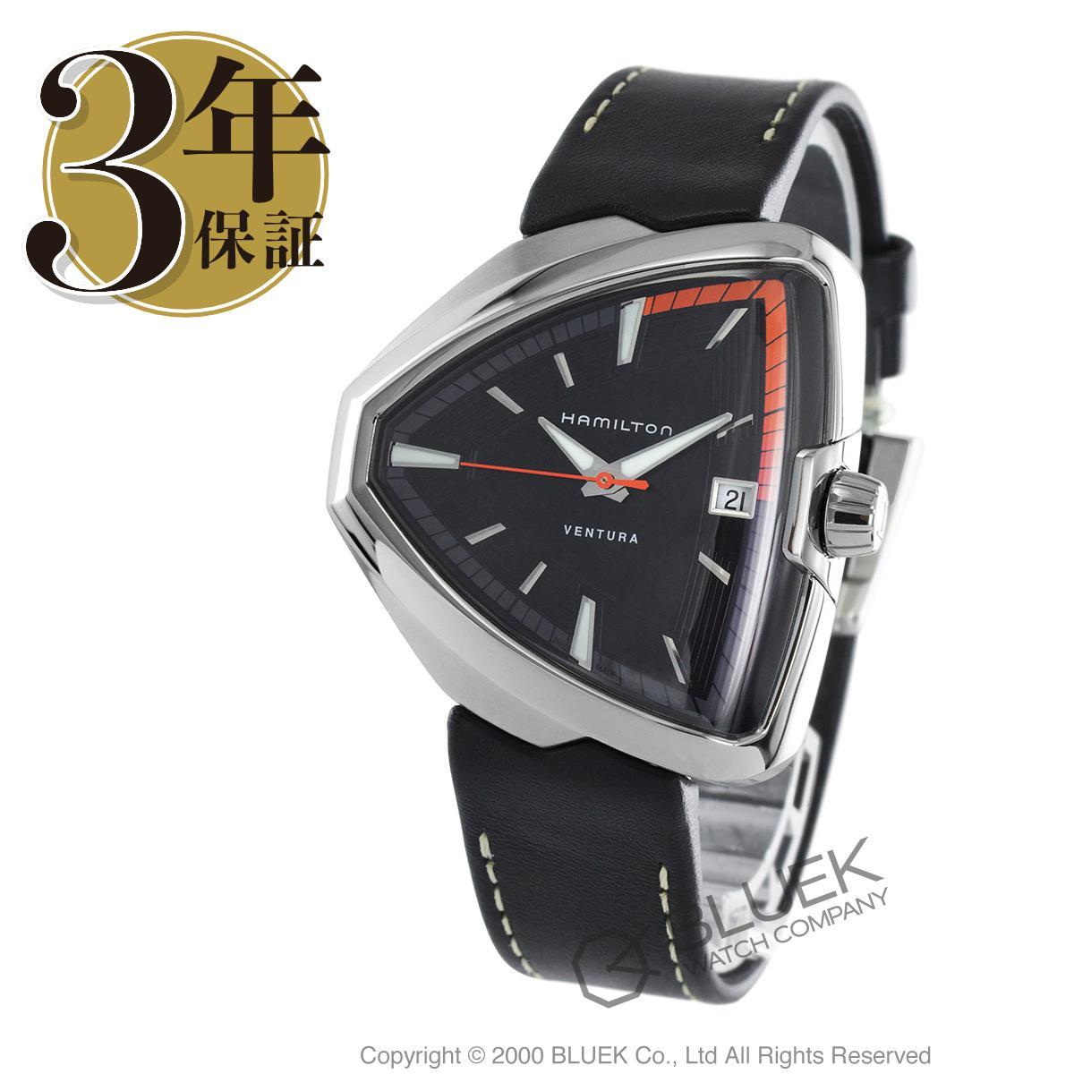 【1,000円OFFクーポン対象】ハミルトン ベンチュラ エルヴィス80 腕時計 メンズ HAMILTON H24551731_8