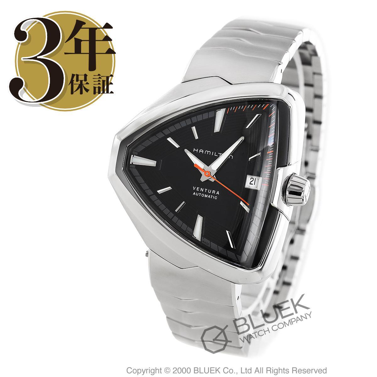 ハミルトン ベンチュラ エルヴィス80 腕時計 メンズ HAMILTON H24555131_3