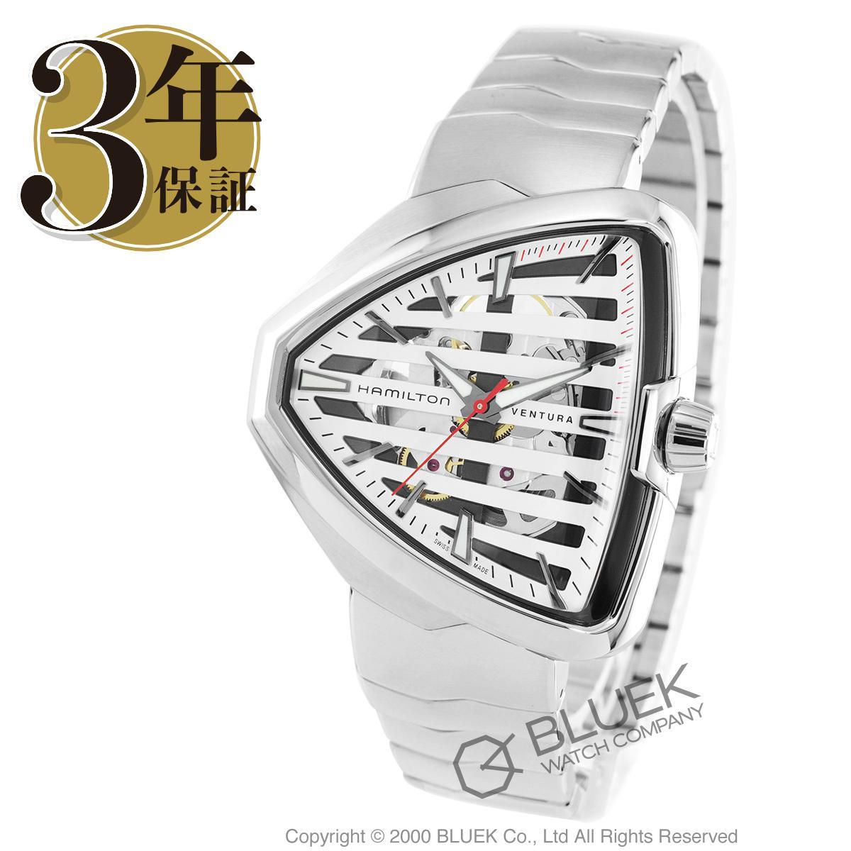 ハミルトン ベンチュラ エルヴィス80 スケルトン 腕時計 メンズ HAMILTON H24555181_8 バーゲン 成人祝い ギフト プレゼント