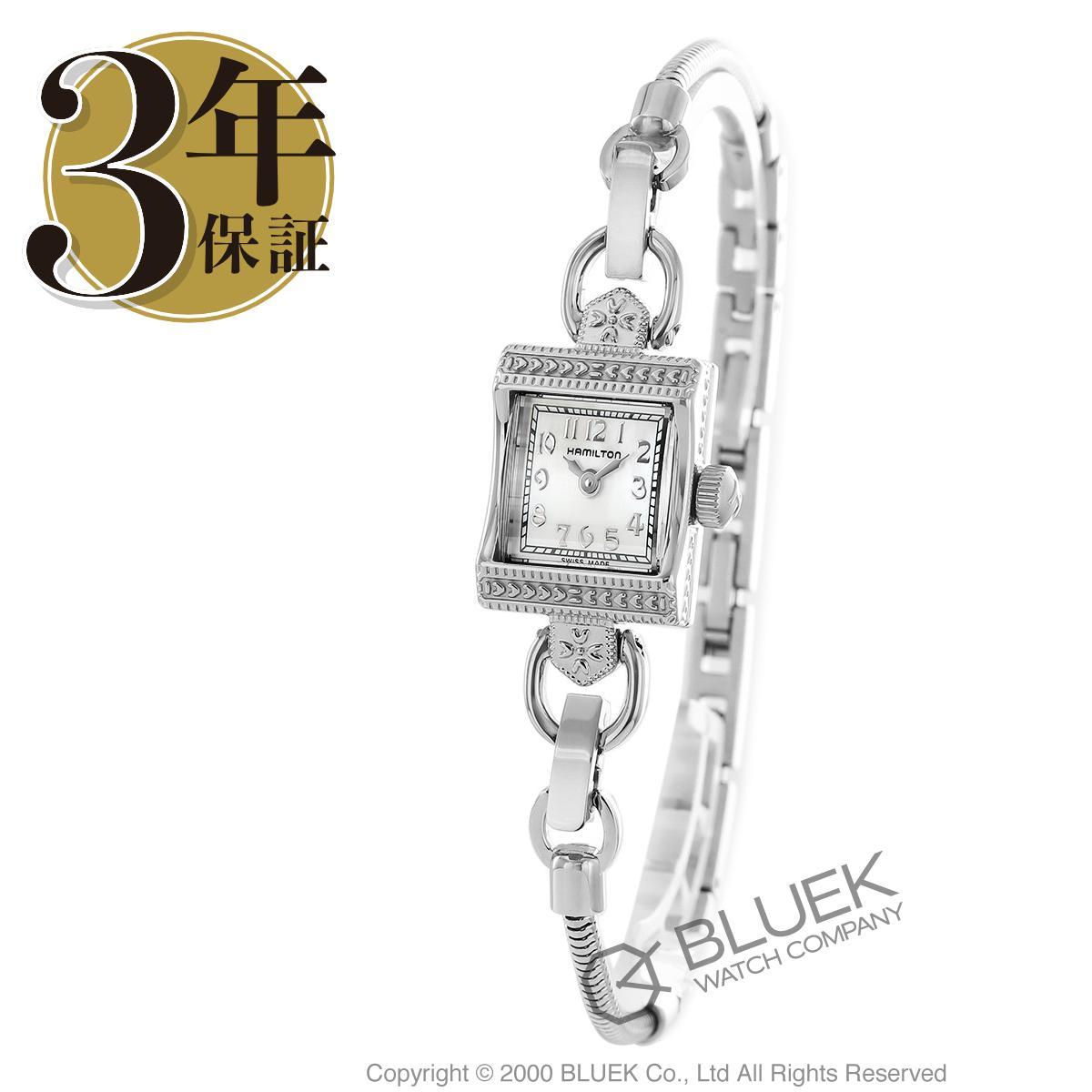 【1,000円OFFクーポン対象】ハミルトン ヴィンテージ 腕時計 レディース HAMILTON H31271113_8