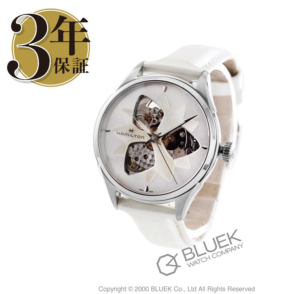 ハミルトン ジャズマスター オープンハート レディ 腕時計 レディース HAMILTON H32115991_3
