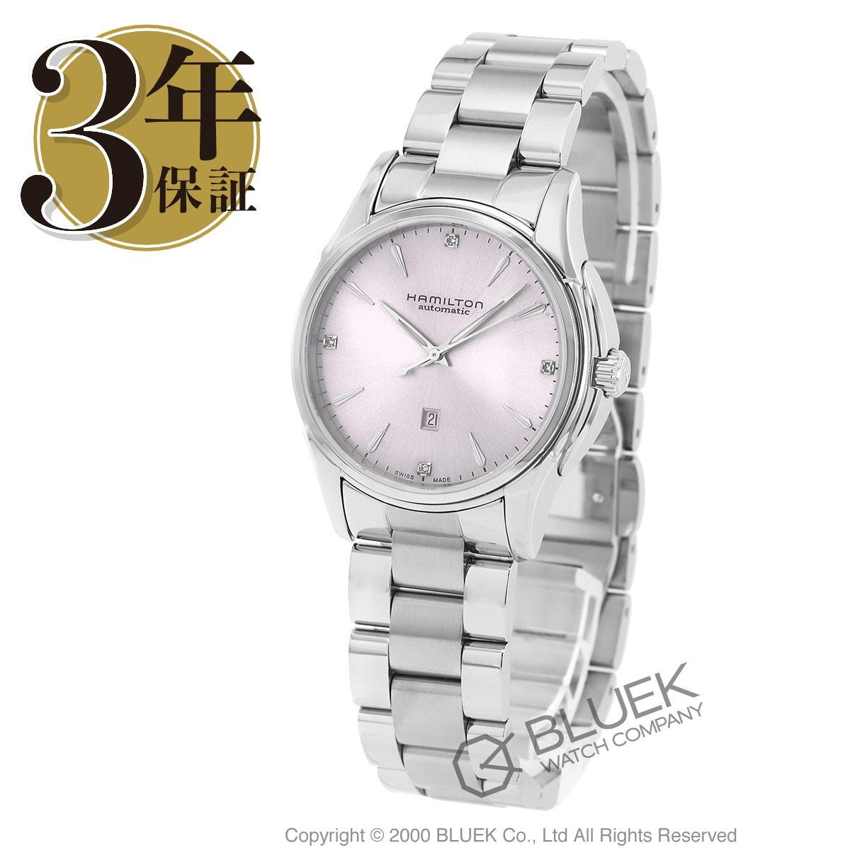 ハミルトン ジャズマスター レディ オート ダイヤ 腕時計 レディース HAMILTON H32315191_8