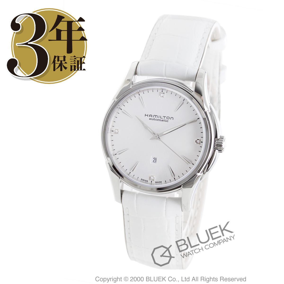 ハミルトン ジャズマスター レディ オート ダイヤ 腕時計 レディース HAMILTON H32315811_3