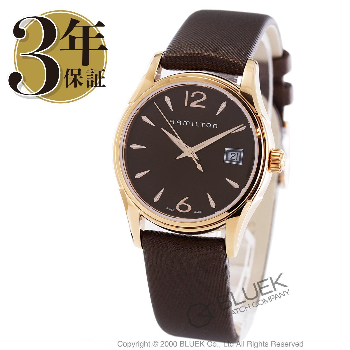 ハミルトン ジャズマスター レディ サテンレザー 腕時計 レディース HAMILTON H32341975_3