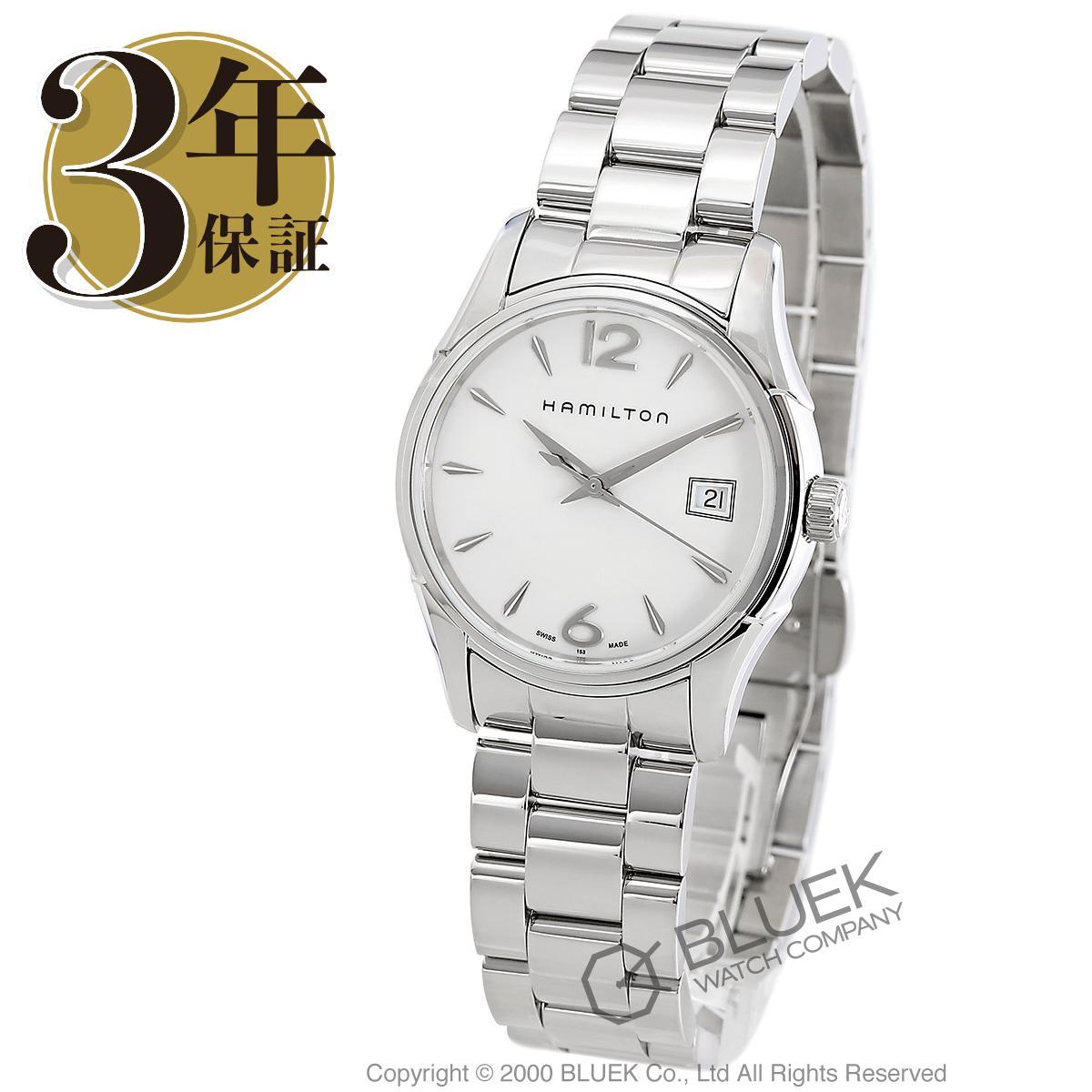 ハミルトン ジャズマスター レディ 腕時計 レディース HAMILTON H32351115_8