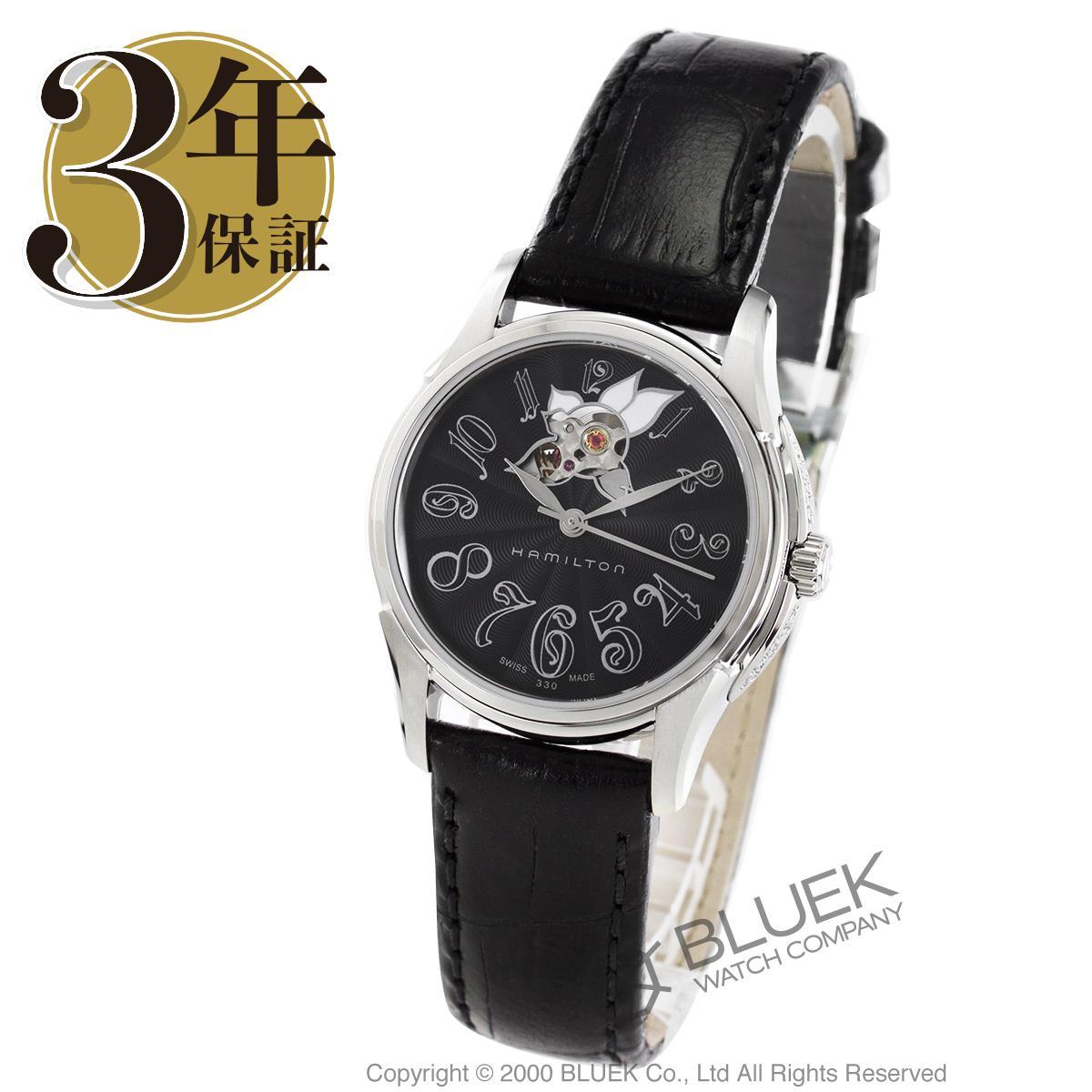 【1,000円OFFクーポン対象】ハミルトン ジャズマスター レディ 腕時計 レディース HAMILTON H32395733_8