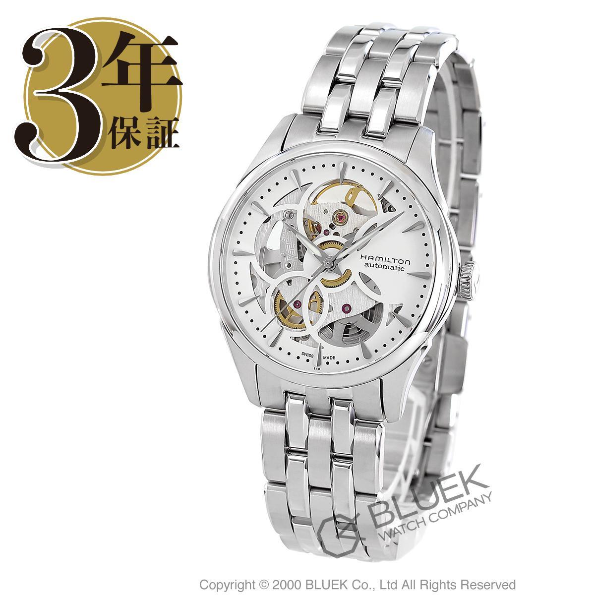 ハミルトン ジャズマスター ビューマチック スケルトン レディ 腕時計 レディース HAMILTON H32405111_3