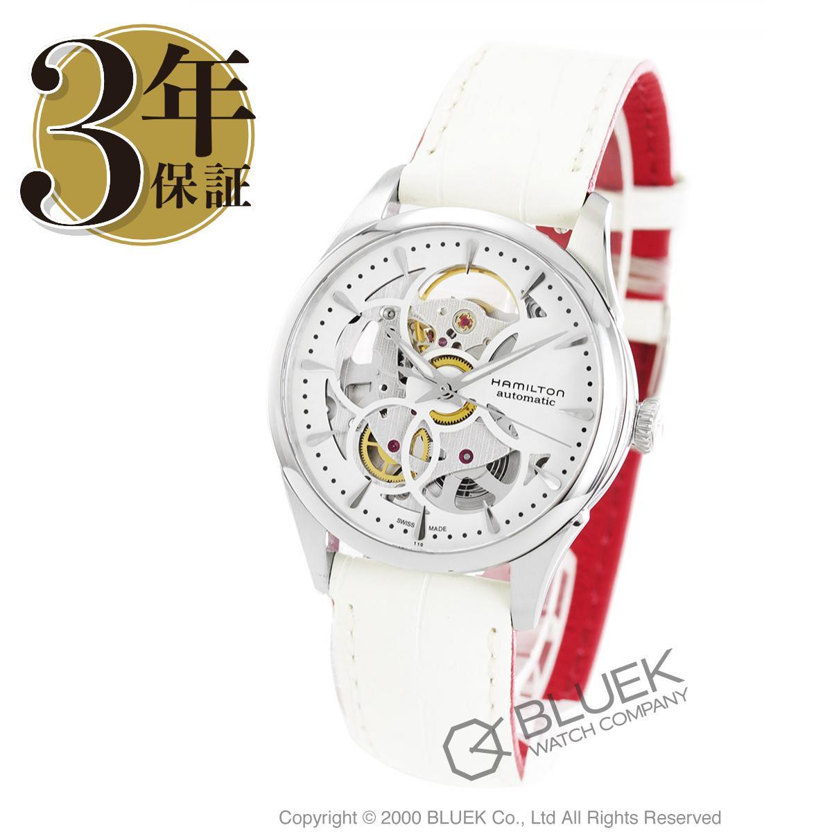 ハミルトン ジャズマスター ビューマチック スケルトン レディ 腕時計 レディース HAMILTON H32405811_3