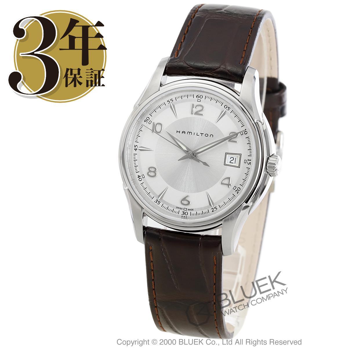 ハミルトン ジャズマスター ジェント 腕時計 メンズ HAMILTON H32411555_8 バーゲン 成人祝い ギフト プレゼント