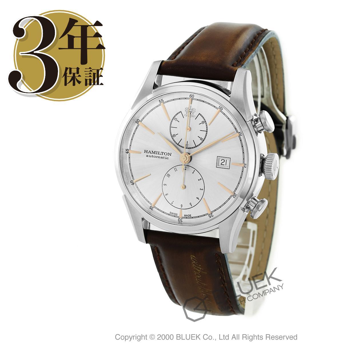 ハミルトン ジャズマスター スピリット オブ リバティ クロノグラフ 腕時計 メンズ HAMILTON H32416581_8