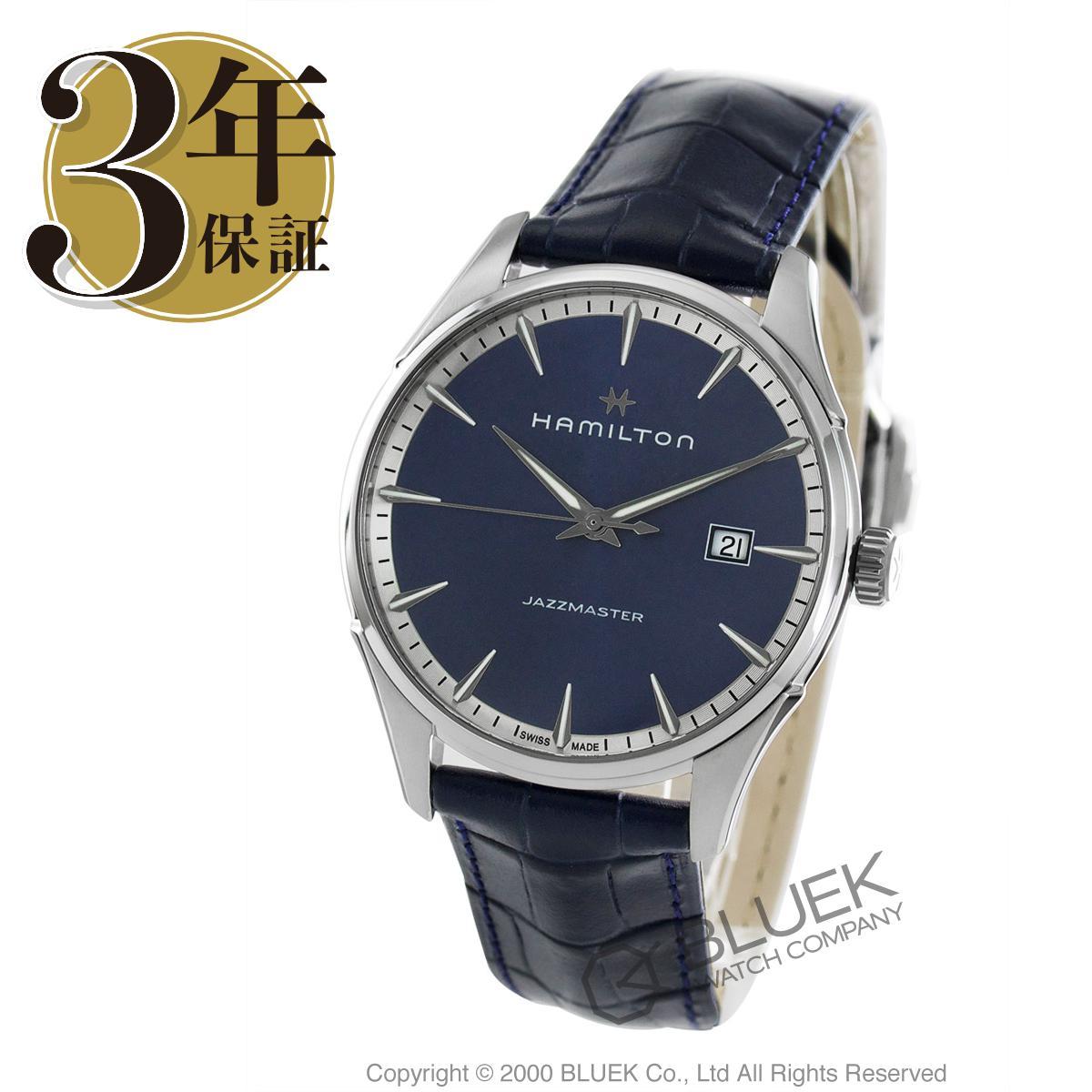 【1,000円OFFクーポン対象】ハミルトン ジャズマスター ジェント 腕時計 メンズ HAMILTON H32451641_8