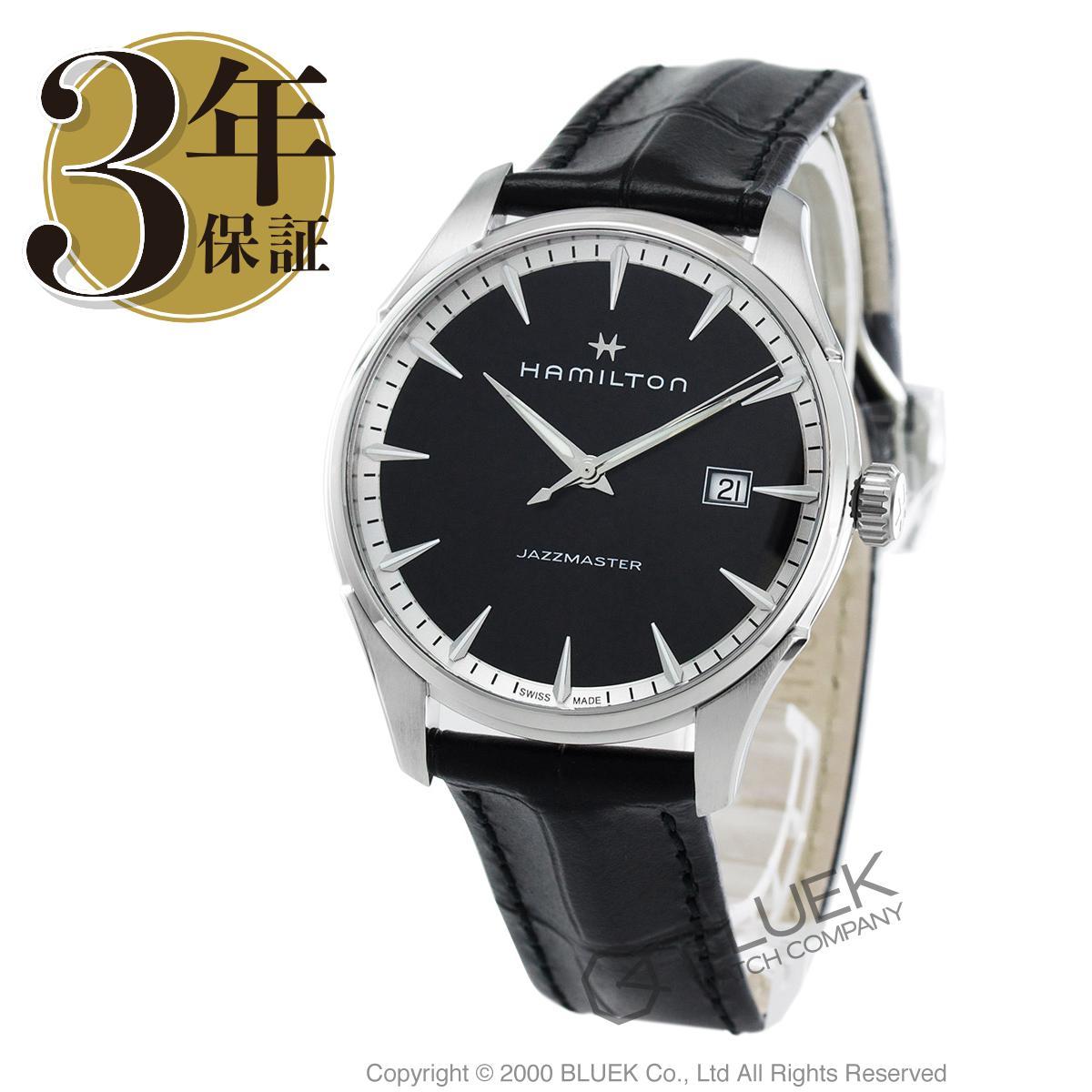 【1,000円OFFクーポン対象】ハミルトン ジャズマスター ジェント 腕時計 メンズ HAMILTON H32451731_8